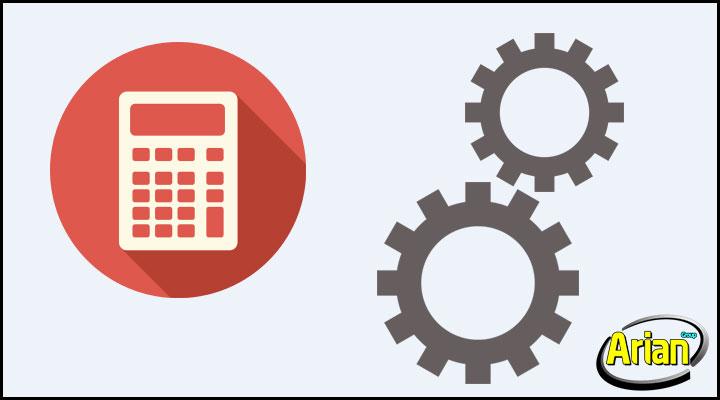 حسابداری صنعتی | آرین سیستم